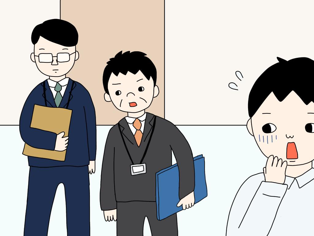 公正取引委員会の立入検査