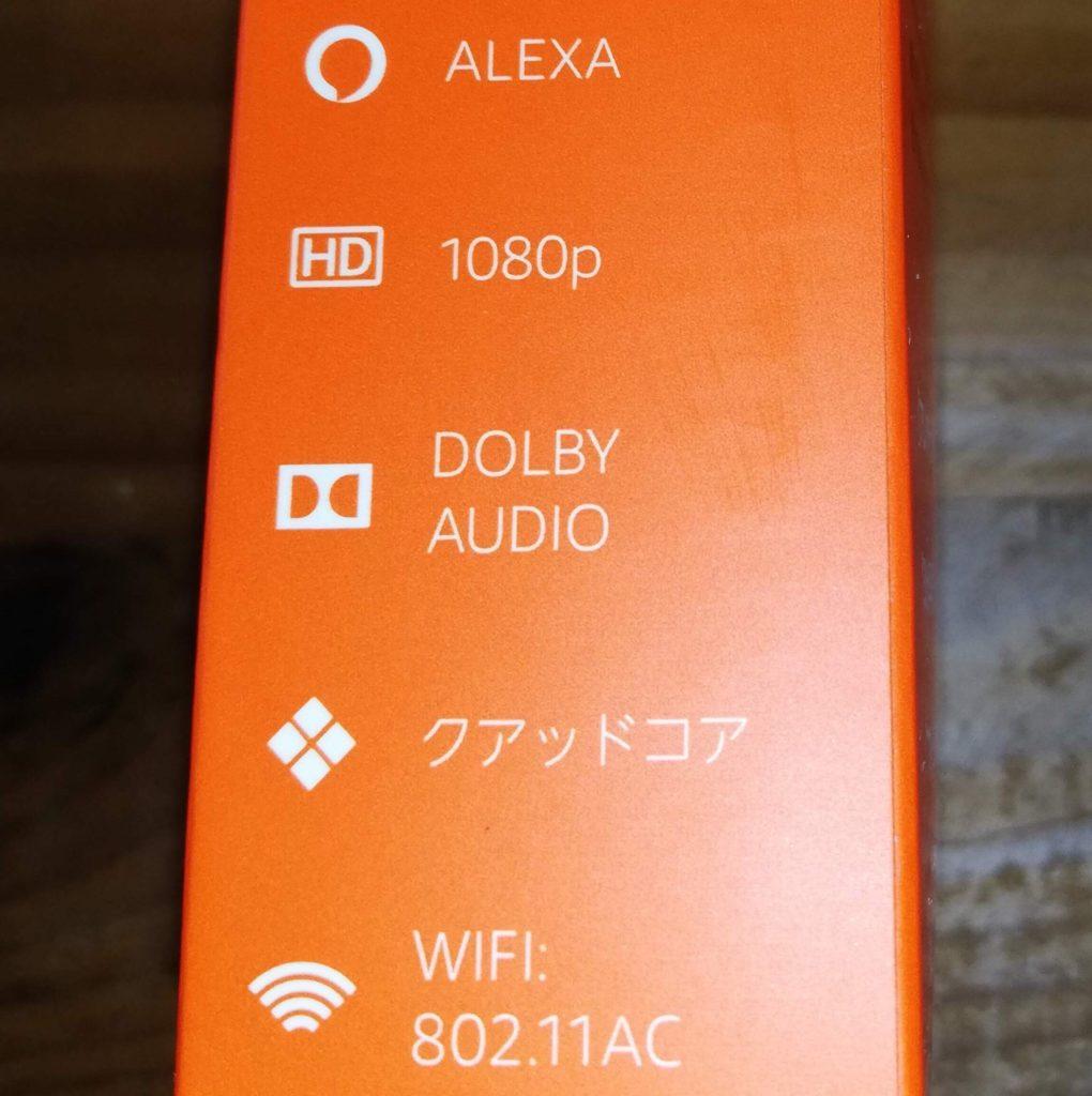 Fire TV Stick 第2世代 箱の側面2