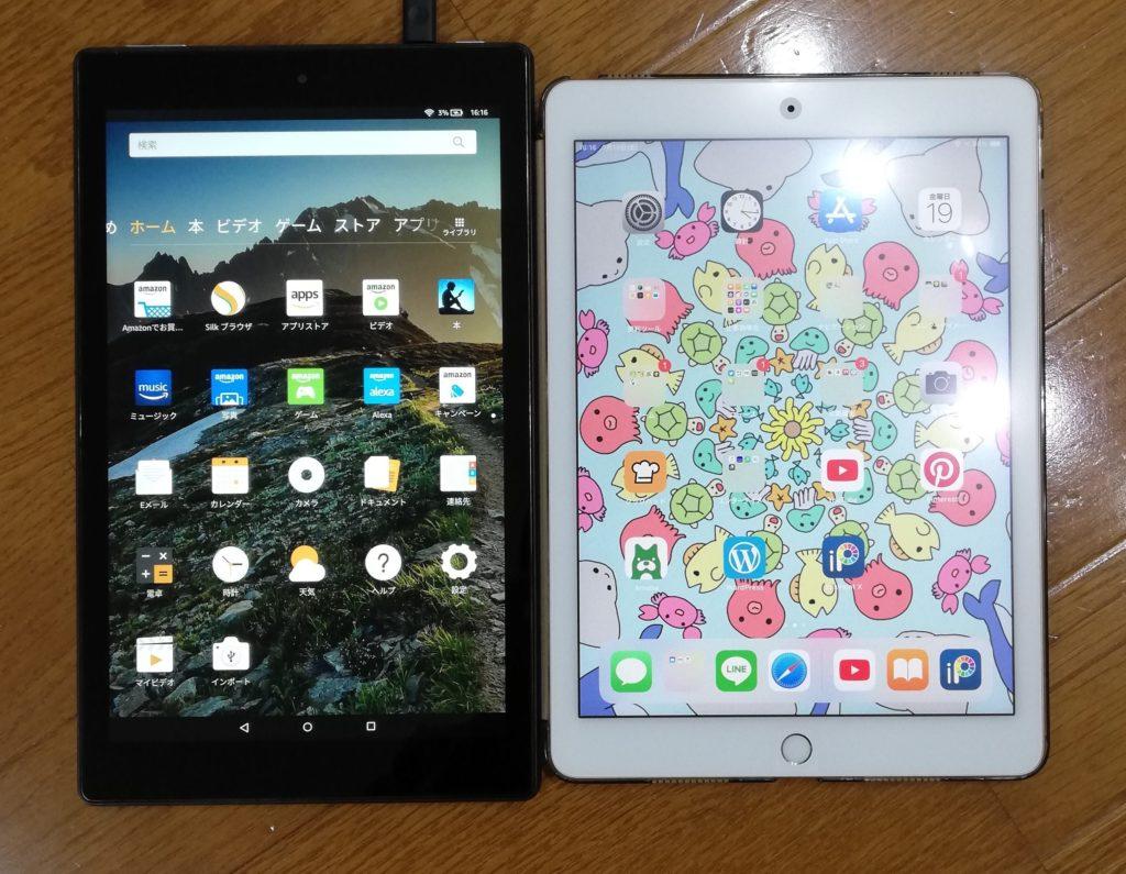 iPad9.7とFireタブレット