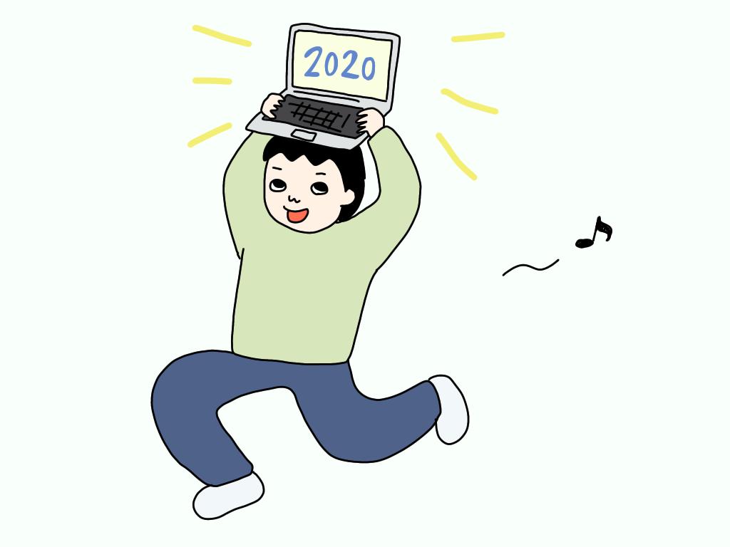 MacBook Air 2020 超欲しい!